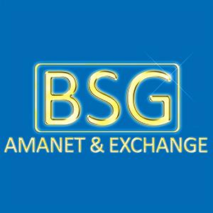 BSG amanet + exchange